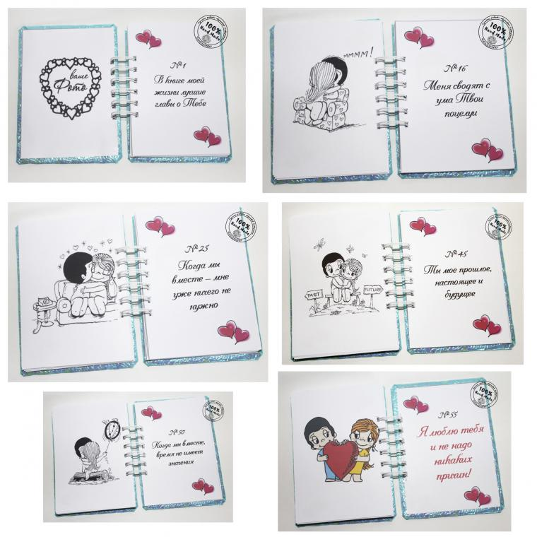 50 причин почему я тебя люблю парню шаблоны для печати красивые, открытки новый